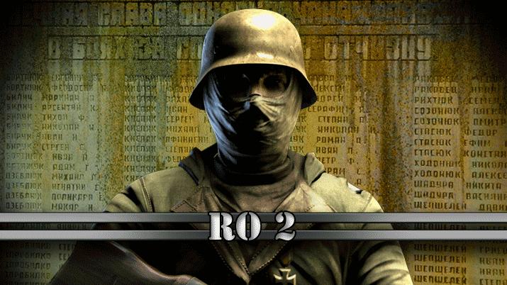 news-ro2