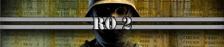 news-ro2mini